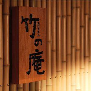銀座の和食店で豪華な和牛料理を堪能
