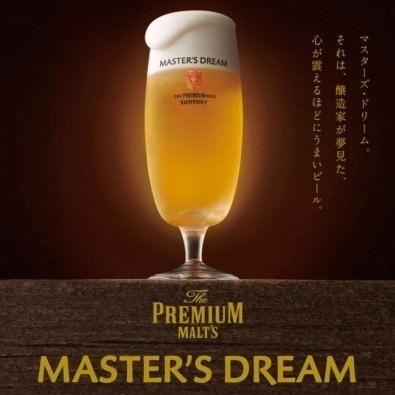 銀座の和食店「銀座竹の庵5丁目店」でビールを堪能